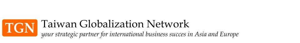 logo banner TGN 5